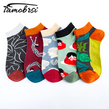Cool Creative Summer Short Happy Socks Crew Women Men Couple Sock Slippers Street Invisible Novelty Funny Cotton Ankle Socks
