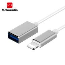 MeloAudio для освещение Кабель-адаптер, USB, мужчин и женщин, для iPhone/iPad/iPod миди клавиатура для электропианино AMP DAC