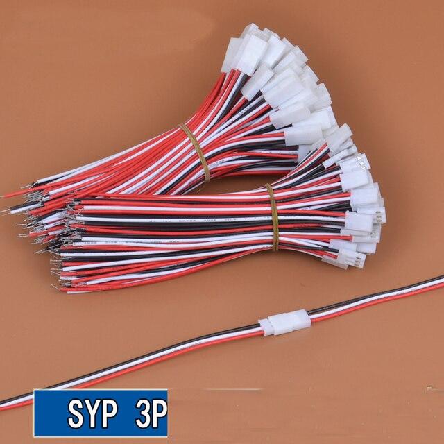 SYP 3 P terminal draht PCB leiterplatten terminal kabel 3pin ...