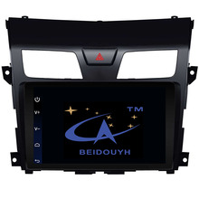 BEIDOUYH 10.2 inch Android Car GPS Navigation for NISSAN TEANA 2013-2016 RDS Radio/APP Download/OBD/can-bus/rear view camera/DVR