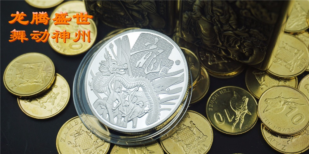 WR Chinese Culture Dragon-Shaped Silver Foil Plated Commemorative Coins Gifts