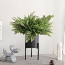 46cm Artificial Persian Fern Leaves Plant Plastic Simulation