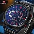 2016 мужская NAVIFORCE Luxury Brand Аналоговый Кварцевые Часы Человек Военный часы Моды Случайные Спортивные Часы Мужчины полный стали Наручные Часы