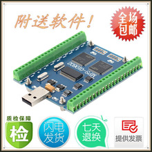 [MPS-010602] 16 Way 0-10V Multi-function USB Data Acquisition Card