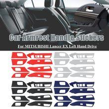 8x Автомобильный интерьер подлокотник ручка из углеродного волокна наклейка защита украшения для Mitsubishi Lancer EX LHD дверная наклейка автомобиля для укладки