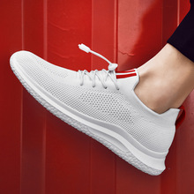 Outdoor White Sneakers Men Casual Running Shoes Fashion Breathable Lightweight Black  Sport Lifestyle JINBEILE