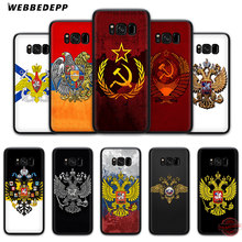 WEBBEDEPP Armenia russia Flag coat of arms Soft Case for Samsung A3 A5 A6 A7 A8 A9 S6 S7 Edge S8 S9 S10e J6 Note 8 9 10 Plus(China)
