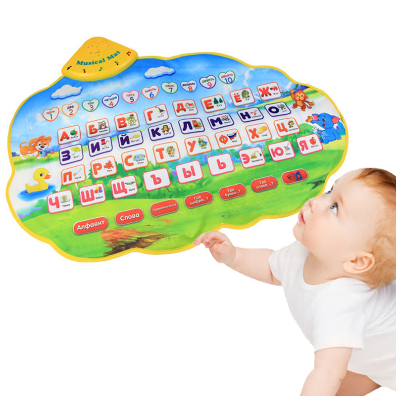 Kids Learning Mat Russian Alphabet Learning Toy Language Early Education Toy Mat BM88