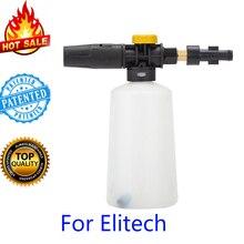Para elitech lavadora de alta pressão lança de espuma de neve/arma de espuma canhão/ajustável bocal de espuma de produtos químicos/sabão de alta pressão foamer