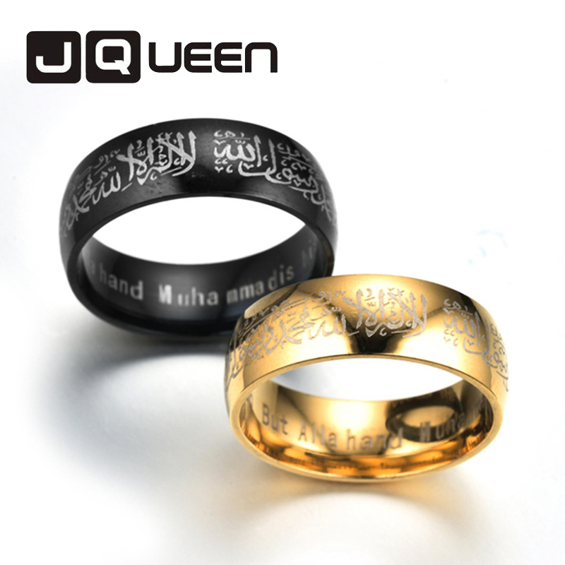Muslim Allah Islam Arabic Rings for Women Men Black Gold Stainless Steel Rings Muhammad Quran Middle Eastern Jewellery titanium ring