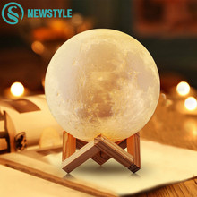 Creative 3D Print LED Moon Light Rechargeable Touch Switch Night Bedroom Atmosphere Lamp for Home Decoration