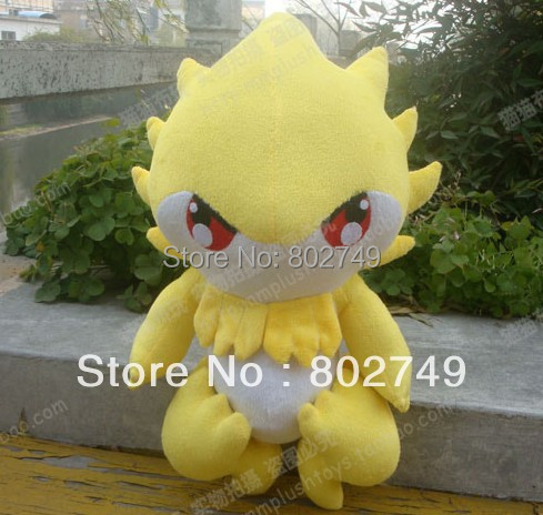 Japanese Anime Seer Plush Toys Rye Plush Reay 40cm