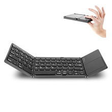 Portable Tri-folding Wireless Bluetooth Keyboard with Touchpad for iPad IOS/Android/Windows Tablet Laptop недорого