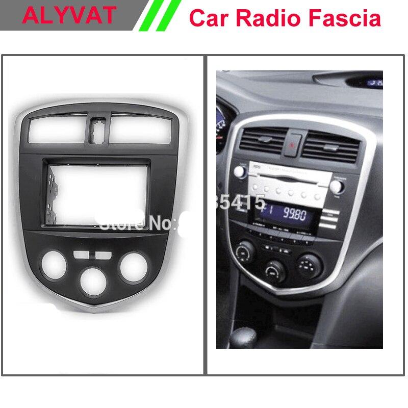 Автомобильный Радио CD DVD фасции панель для HAIMA H2, Freema 2009 + стерео тире Facia отделка объемного CD Установка комплект