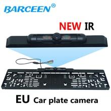 Заднего вида Камера CCD HD Автомобильный Обратный Камера Европейский Номерные знаки для мотоциклов Камера Парковка камера заднего вида для европейских автомобилей