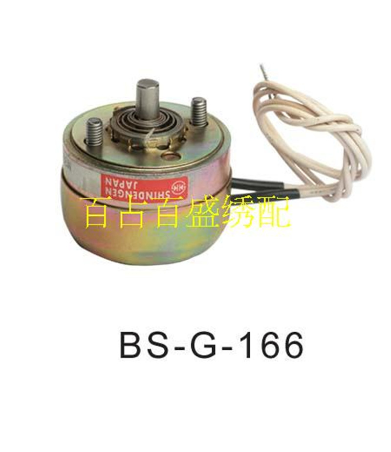 line shearing electromagnet Computer embroidery machine spare parts