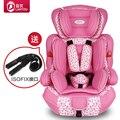 44*41*69 cm asiento de bebé asiento de seguridad infantil para automóvil vehículo niños de 9 meses-12 años de los niños del coche de seguridad del asiento de coche asientos