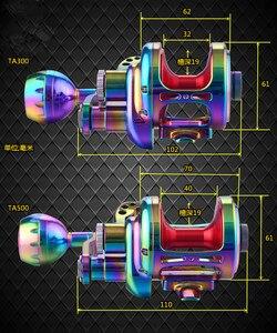 Image 3 - WOEN TA500 aleación de aluminio Anti agua de mar Placa de hierro rueda 25 KG fuerza de frenado barco pesca rueda relación de velocidad: 4,9: 1 rueda de tambor
