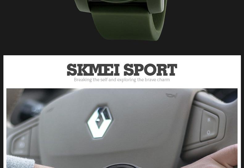 SKMEI-1257-PC_06