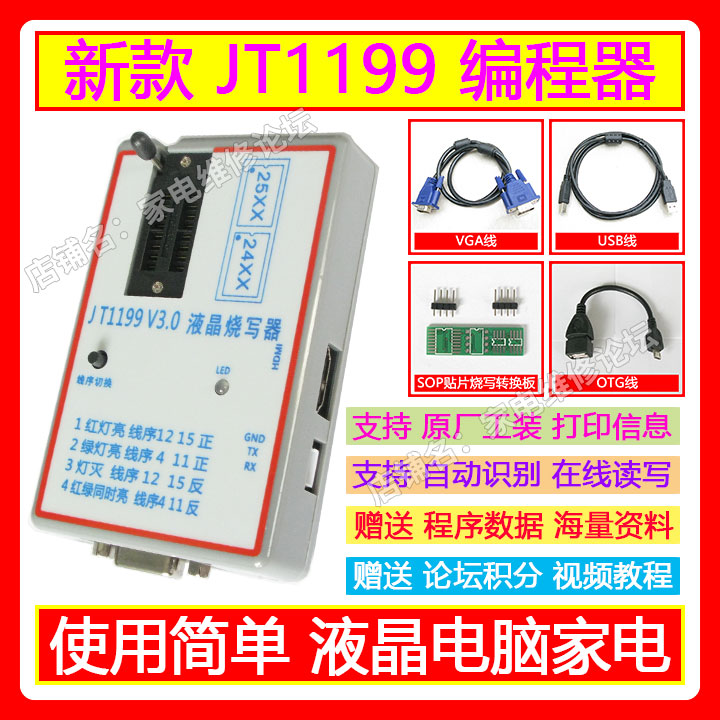 JT1199 programmeur V3.0 USB programmeur multifonctionnel