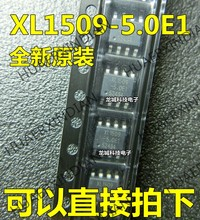 Nouveau XL1509 XL1509-5.0 E1 3.3/ADJ/12 en stock(China)