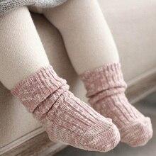 Носки для малышей осенне-зимние шерстяные утепленные Нескользящие гольфы для новорожденных детские гольфы для маленьких мальчиков и девочек от 0 до 4 лет