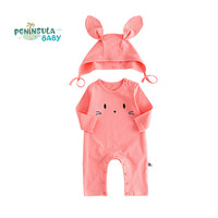Peninsula Baby Newborn Baby Clothing Set Cotton Baby Rompers Hat 2Pcs Cartoon Jumpsuit Cute Animal Infant