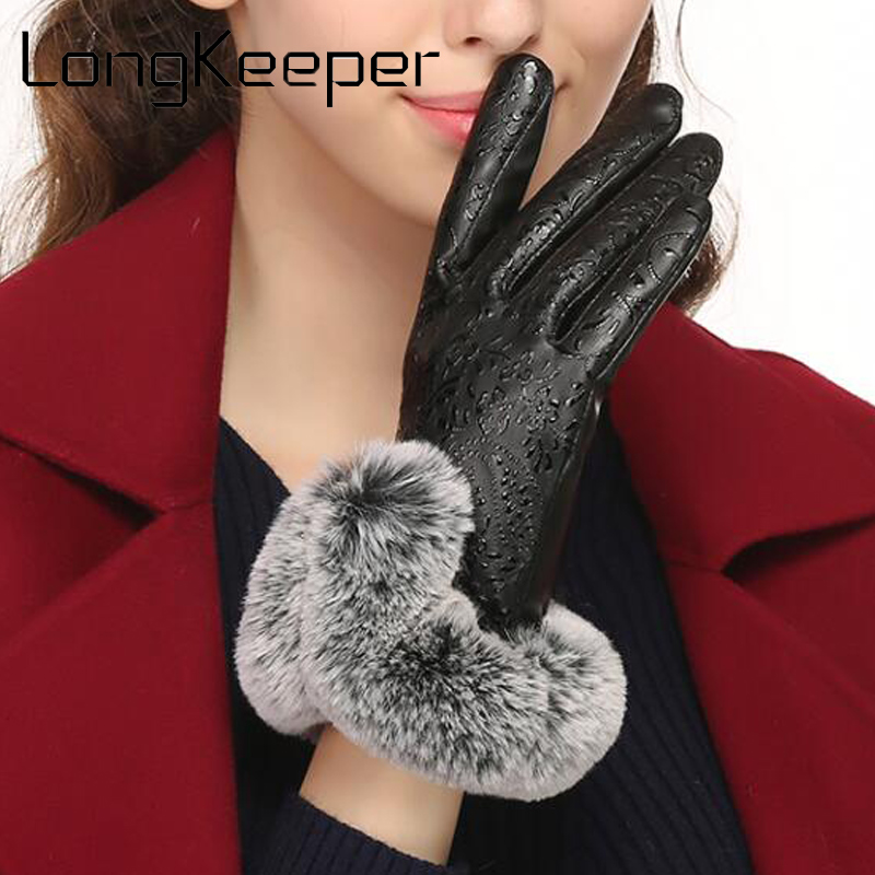 Industrious 2018 Autumn Winter Warm Rabbit Fur Mittens Gloves For Women Lady Black Pu Leather Full Finger Gloves Girls Guantes G332 Quell Summer Thirst Back To Search Resultsapparel Accessories