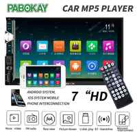 Reproductor MP5 Universal, pantalla Digital HD de 7 pulgadas, 2 Din, Bluetooth, vídeo Multimedia, USB, AUX, MP4, música, compatible con cámara