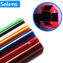 Meking Профессиональный 40*50 см цветной гелевый фильтр бумага для студии вспышка Рыжий прожектор