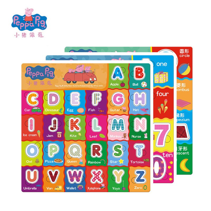 Peppa <font><b>George</b></font> Pig 2018 New <font><b>Puzzle</b></font> Jigsaw Digit Letter Shape Cognitive Intelligence Educational Toy Birthday Best Gift For Kids