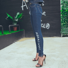 Woman Jeans Skinny High Waist trousers Women Blue Denim Pencil Pants Stretch Waist Women Letter Pattern