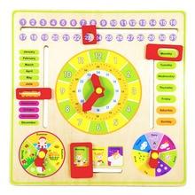 2017 Kuumad puidust multifunktsionaalsed õppekellad Kalender Seasonal Weather Varajane lapsepõlve kognitiivne õppimine Puzzle Mänguasjad MZ35A