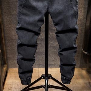 Image 3 - Spring Autumn Harem Denim Jeans Men Loose Drawstring Elastic Waist Spliced Bunch Foot Solid Color Casual Male Fashion