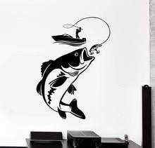 홈 장식 비닐 벽 데칼 물고기 낚싯대 취미 어부 스티커 벽화 독특한 선물 데칼 인테리어 벽지 2KN10