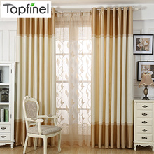 TopFinel New Simplicity Elegant Blackout Curtains for Living Room the Bedroom Shade Curtain for Windows Treatment Drape Panel