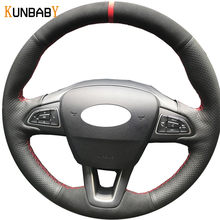 KUNBABY Car Styling Black Genuine Leather Suede DIY Hand-stitched Car Steering Wheel Cover for Ford Focus 3 2015 Car Accessories(China)