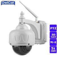 OwlCat FULL HD Outdoor Waterproof IP66 PTZ WIFI IP Camera 960P 1080P 5X Zoom Auto Focus