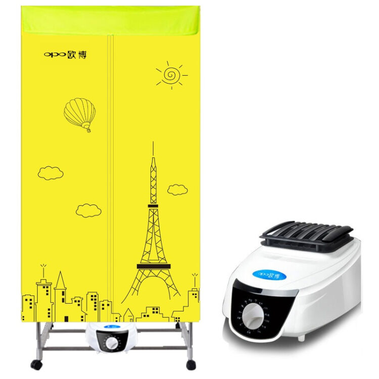 2016 Portable Electric Clothes Dryer Perchas Ropa Wardrobe Dryer - Energy Saving Electric Lightweight Portable Clothes (yellow)