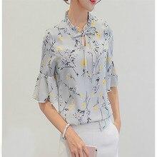 Элегантный рубашки и блузки для женщин в шифоновая блузка в лето 2018. Работа в ветер