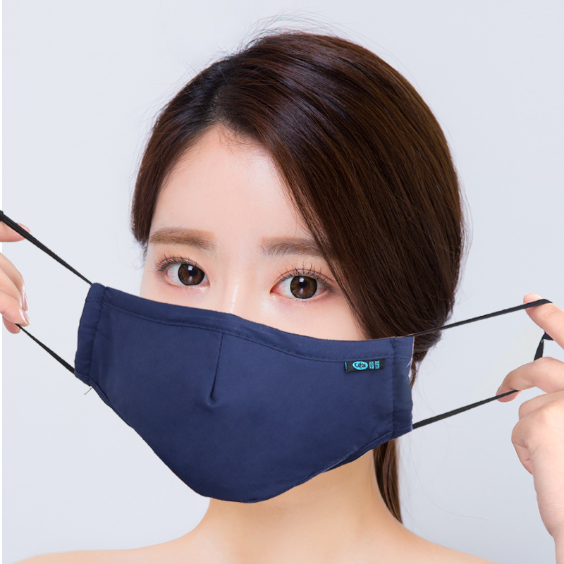 Cofoe Hanging Ear Type Adult PM2.5 Masks Surgical Medical ...