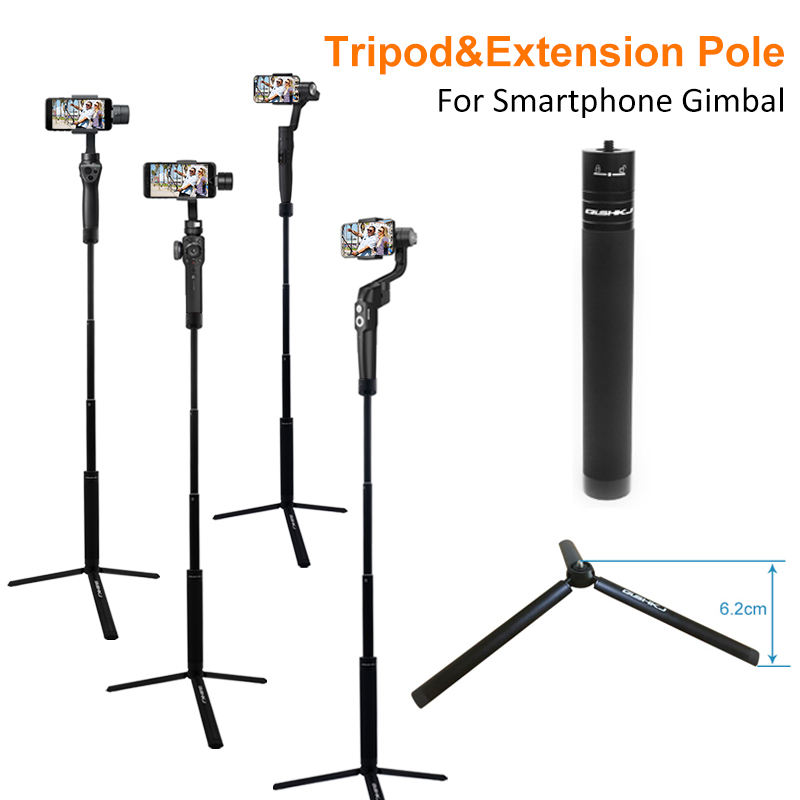 Tripod And Extension Pole For DJI OSMO Mobile 2 3 /Zhiyun Smooth 4 Q/Feiyu Spg C Vimble/Xiaomi Mijia Handheld Gimbal Accessories