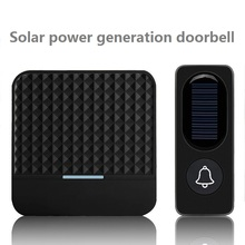 BOYING Doorbell Home Security Welcome Wireless Waterproof 1 Button 2 Receiver 300M supports solar power charging