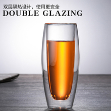 Get more info on the Double Glass High Borosilicate Glass Champagne Cup High Temperature Resistant Glass Beverage Cup Wine