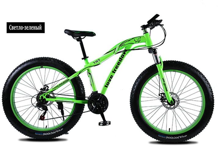 HTB1oBjgaLvsK1RjSspdq6AZepXaI Love Freedom Mountain bike 26 * 4.0 Fat Tire bicycle 21/24/27 Speed Locking shock absorber Bicycle Free Delivery Snow Bike