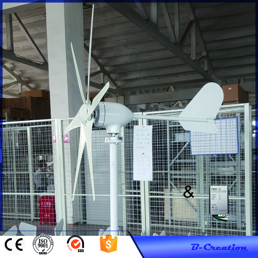 6 Blades 500W 12 24V Wind Turbine Generator With Waterproof Charge Controller Household Use Wind Generator