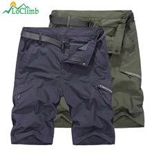 LoClimb шорты для походов на открытом воздухе для мужчин кемпинг/Альпинизм/треккинг хаки быстросохнущие шорты мужские спортивные шорты Рыбалка AM385