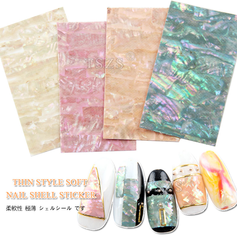 1pcs/lot 3D Texture & Pattern Nail Art Decoration Natural Shell Sticker Abalone Sheet with Adheasive