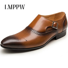 British Style Bullock Business Casual Mens Shoes Formal Dress Oxfords Brogue Banquet Wedding Fashion