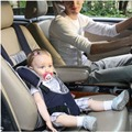 2016Baby Cushion Baby Inflatable Four Seasons Universal Adjustable Car Child Safety Seat